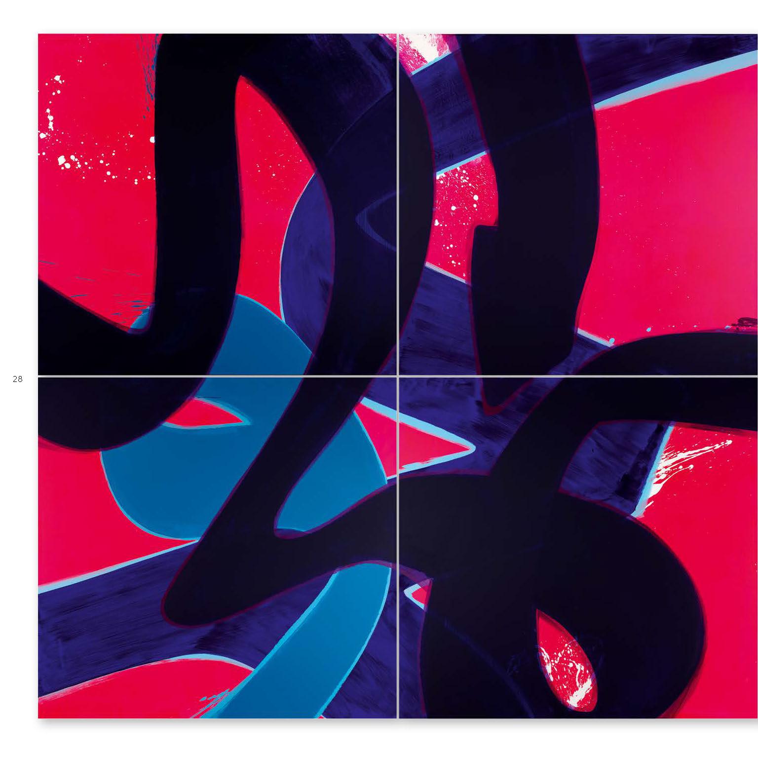 Aatifi Ausstellungskatalog Seite 28 vierteiliges Gemälde