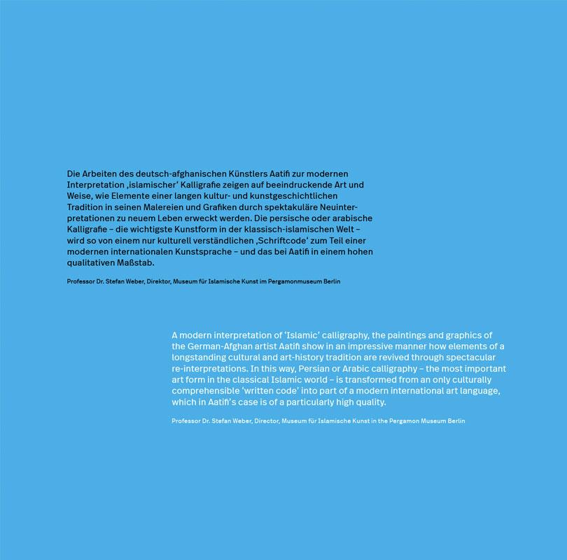 Aatifi – News from Afghanistan - Ausstellungskatalog Einleitung